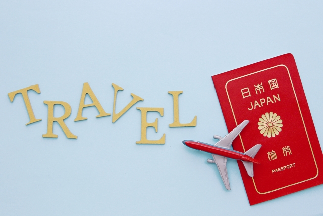 DeNA(ディー・エヌ・エー)トラベルの航空券予約や問い合わせ電話について