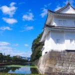 二条城のアクセスや見どころと拝観料、桜祭りやライトアップ情報も