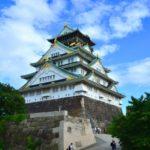 大阪城や大阪城ホールの施設案内やイベント情報