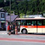 箱根登山バスの時刻表や路線図と観光ポイント