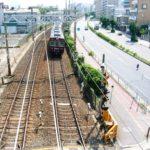 阪急交通社トラピックス・東京・名古屋・関西のバスツアーや検索と予約