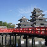 松本城のアクセスや観光スポットと見どころ
