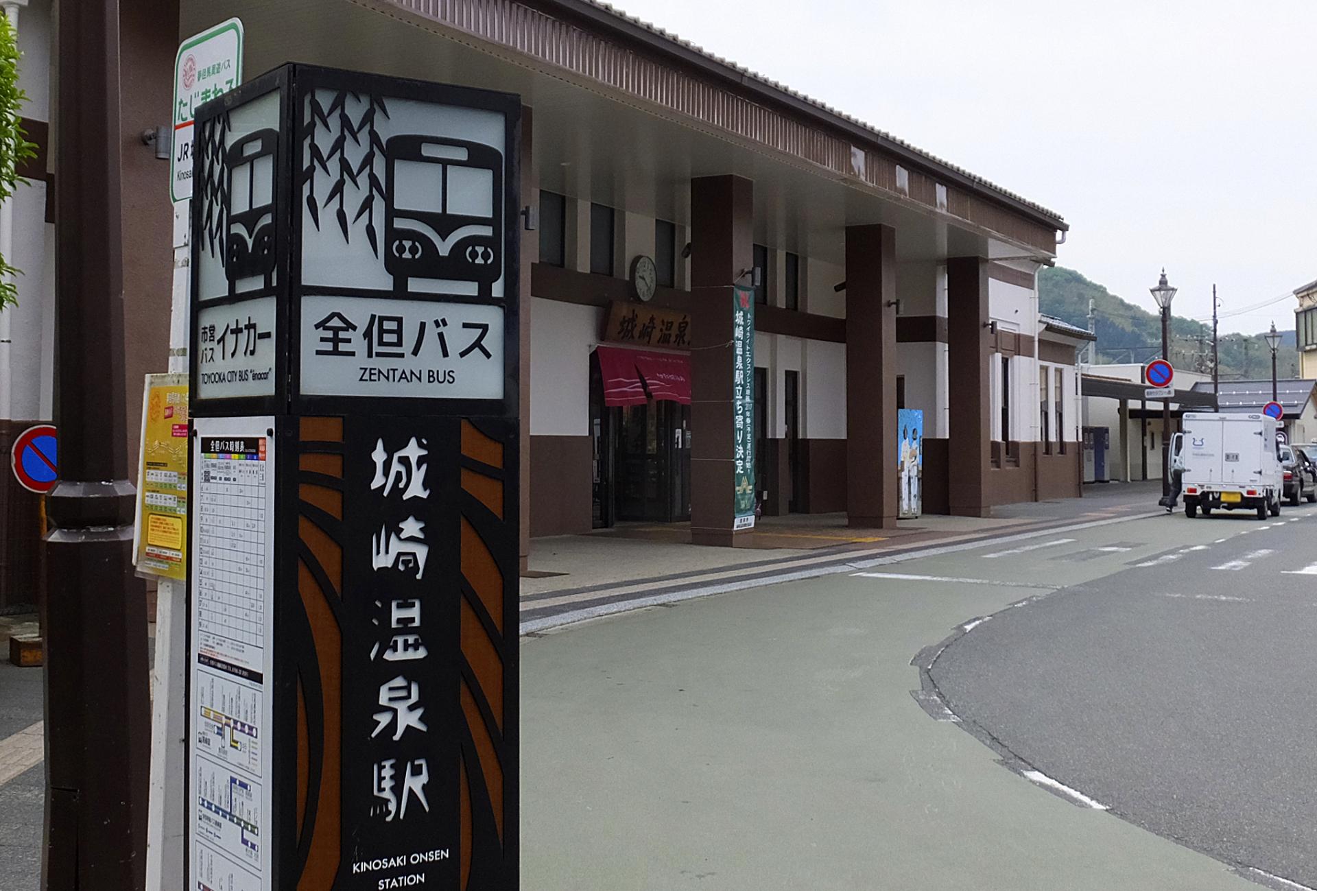 城崎温泉の観光マップや外湯めぐりに便利な観光協会の街ブラ地図