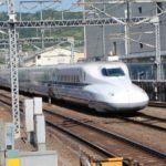 おでかけネットの新幹線予約はJR西日本エリアならこんなに便利