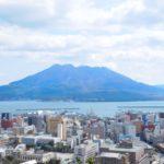 鹿児島観光・桜島や仙厳園など、おすすめスポットやモデルコース