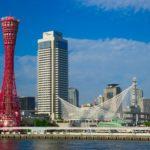 神戸観光の見どころや名所スポットと観光地図やモデルコース