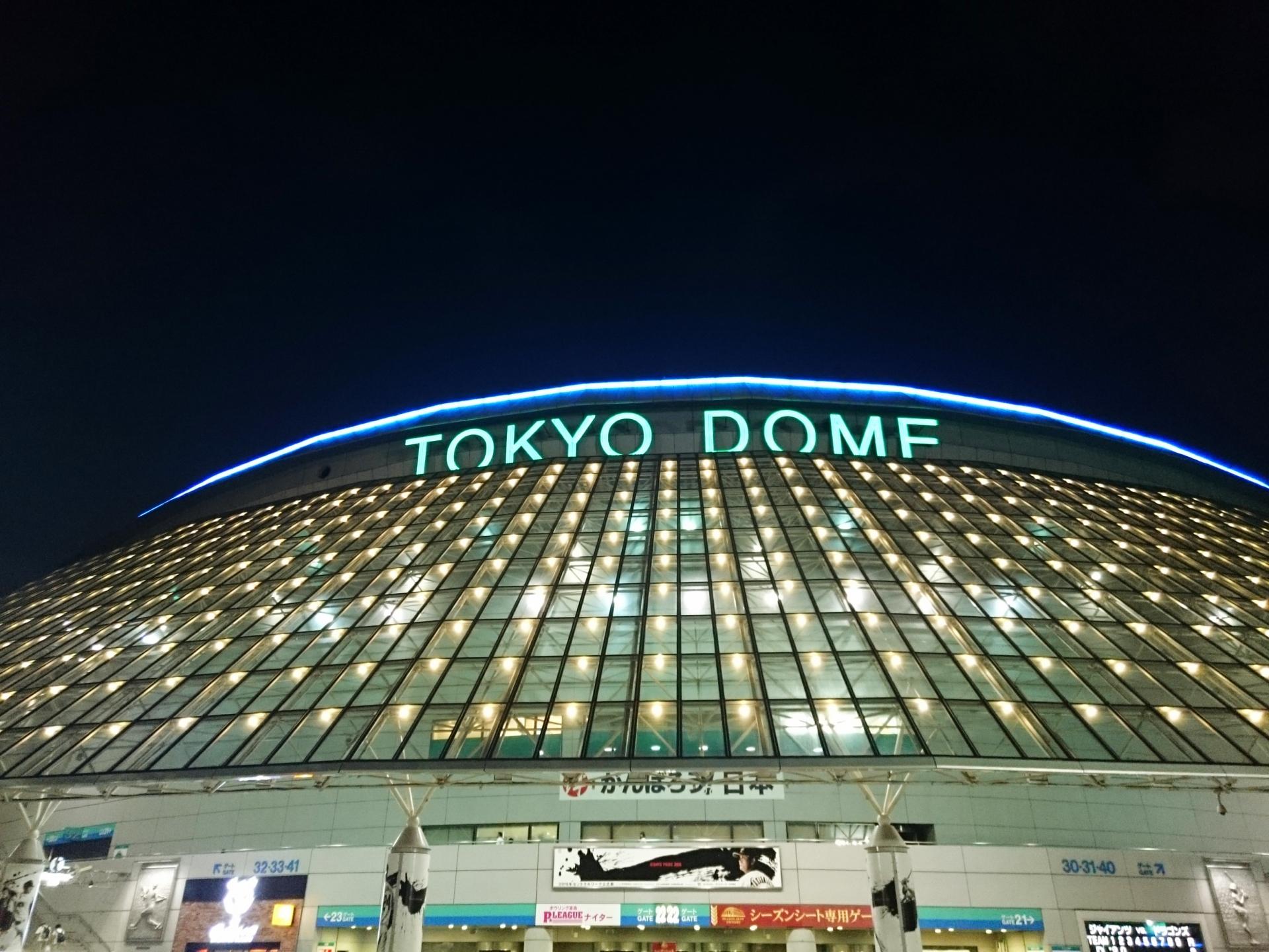 東京ドームやシティホールの座席表や周辺施設とイベント