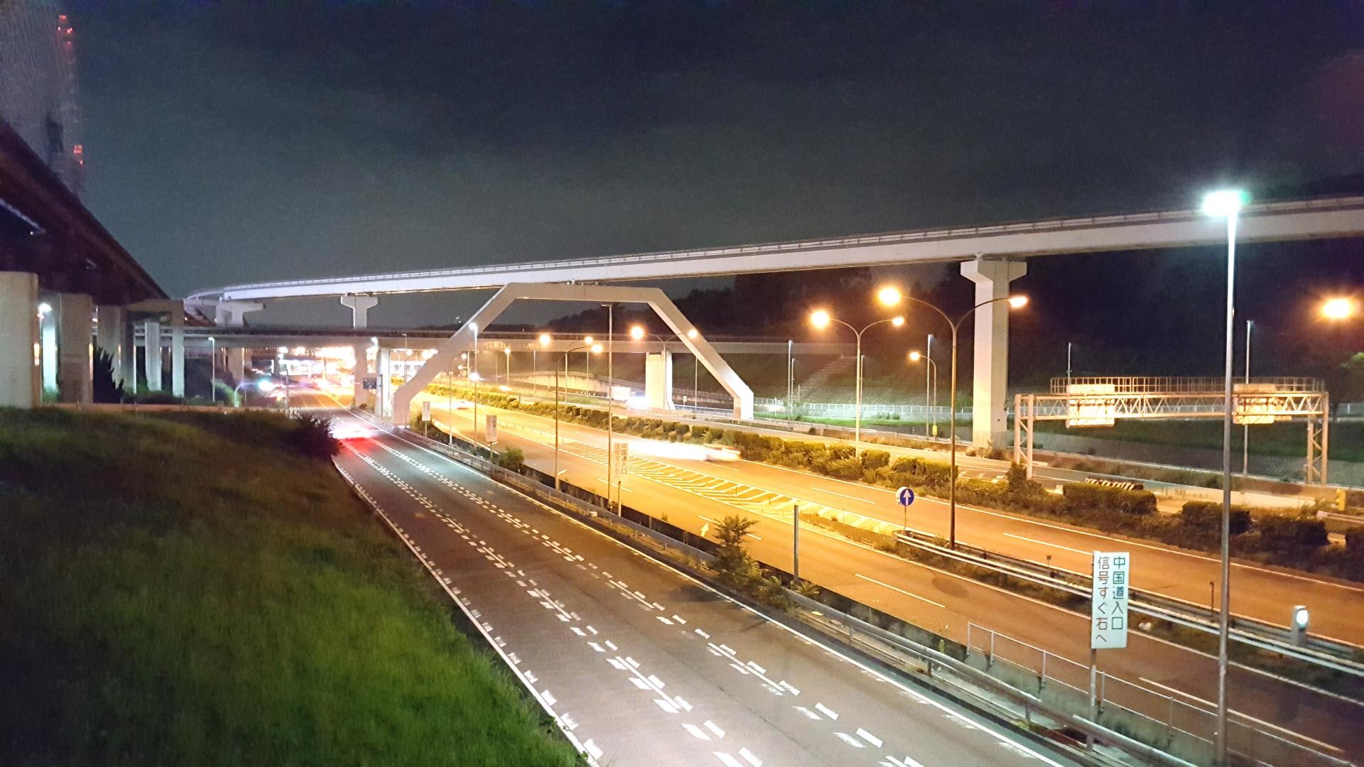 中国自動車道の路線・SA・料金や渋滞・雪情報を知る方法