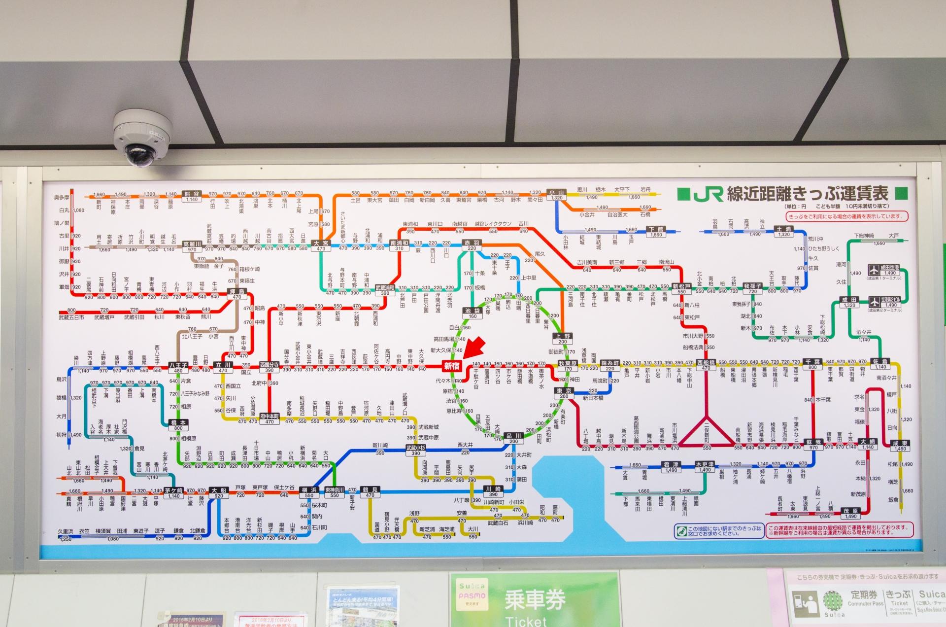 駅すぱあとの路線図やダウンロードアプリ