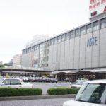 広島駅の構内図や駐車場と案内電話・時刻表やお土産情報も