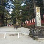 日光の世界遺産・東照宮や二荒神社・輪王寺への行き方や駐車場と見どころなど施設案内