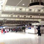 成田空港の最新ガイドブック!アクセスや駐車場と各ターミナル(第1〜第3)の発着航空会社など
