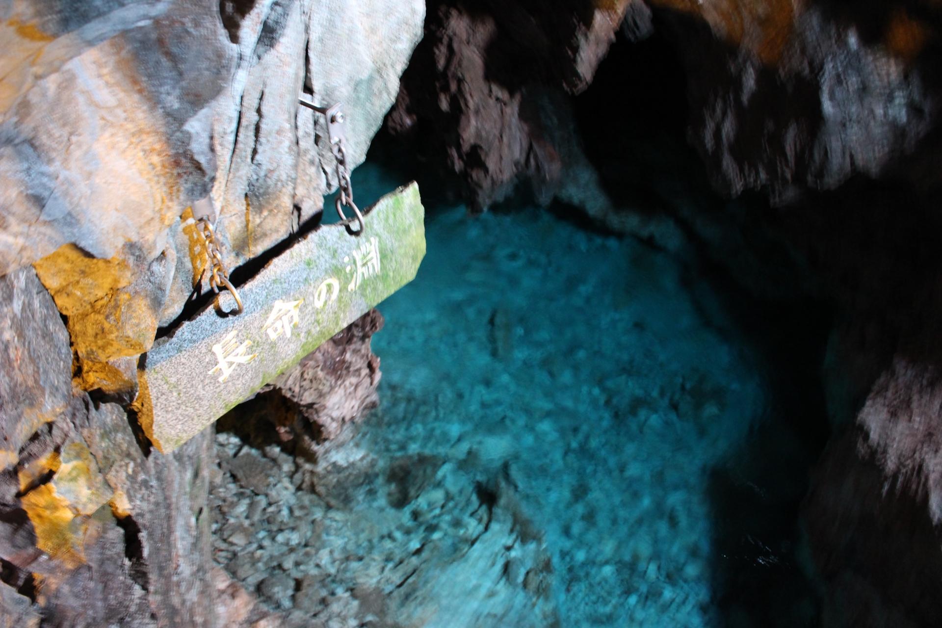 龍泉洞へのバス・車・電車でのアクセスや観光時間と料金について