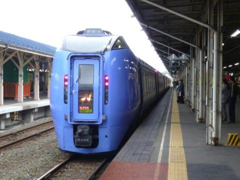 JR北海道特急スーパーおおぞら