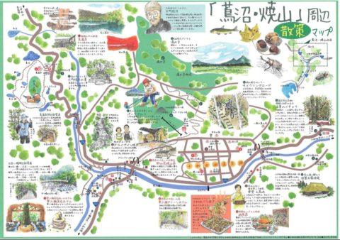 蔦沼・焼山散策マップ/