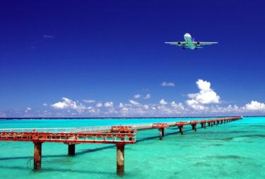 みやこ下地島空港が開港!アクセスや就航路線は?